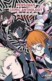 Persona 5 Comic Anthology