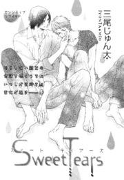 Sweet Tears (MIO Junta)