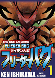 The Seiten Wars Flieder Bug