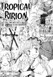 Tropical Ririon