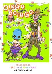 Oingo to Boingo Kyoudai Daibouken