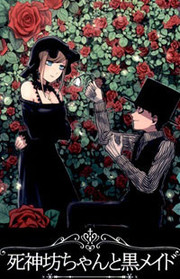 The Duke of Death and his Black Maid