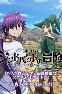 Adventure of Sinbad