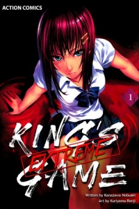 King's Game: Extreme