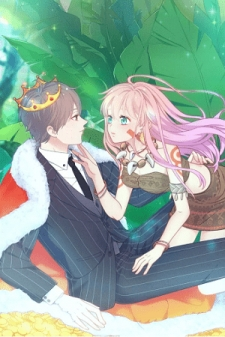 City Prince and Amazon Princess