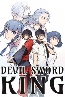 Devil Sword King